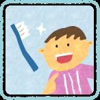 歯ブラシ(ブラッシング)